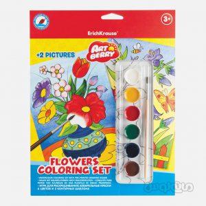 آبرنگ 6 رنگ همراه با پوستر گل ها آرت بری