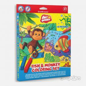 پلی ست نقاشی ماهی و میمون آرت بری