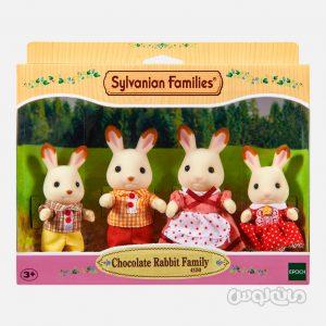 Figure Play sets Sylvanian Families EPC 4150
