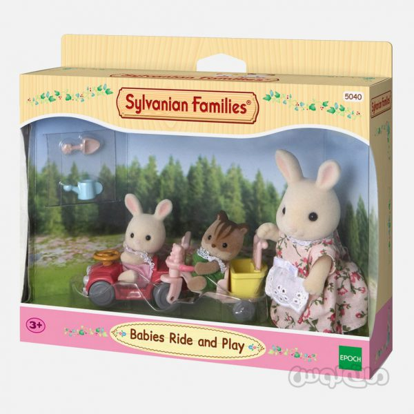 Figure Play sets Sylvanian Families EPC 5040