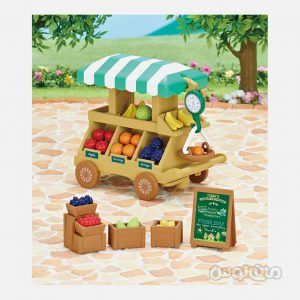 Figure Play sets Sylvanian Families EPC 5265