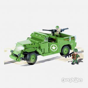 اسکات کار M3 سری اسمال آرمی کوبی ساختنی