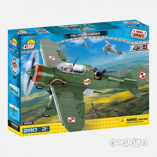 هواپیما جنگنده کاراس سری اسمال آرمی کوبی ساختنی