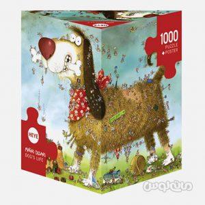 پازل زندگی سگ 1000 قطعه هیه