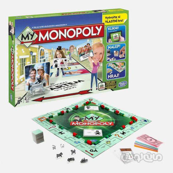 بازی مونوپولی هزبرو (نسخه آلمانی)