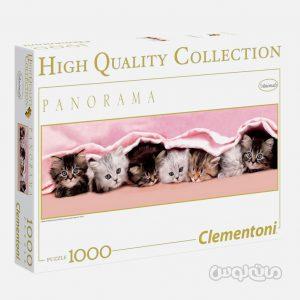 پازل 1000 قطعه پاناروما گربه های زیر پتو کلمنتونی