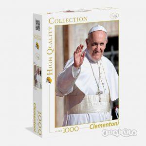 پازل 1000 قطعه پاپ فرانسیس کلمنتونی