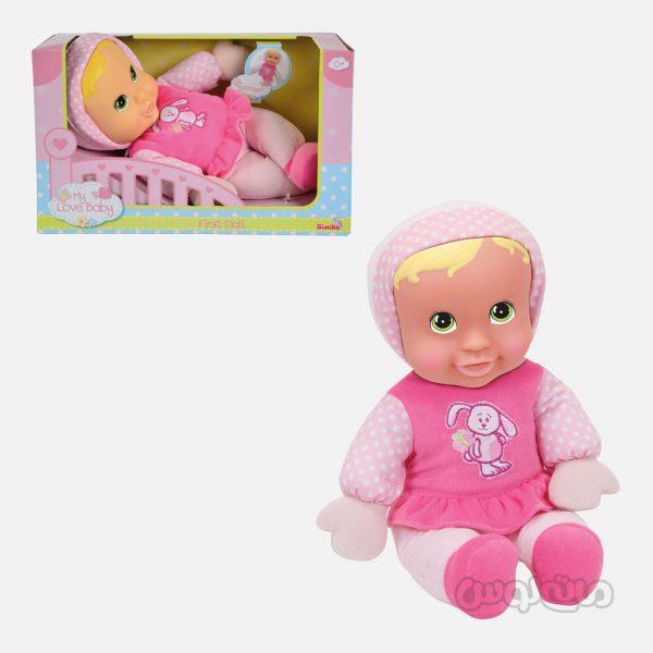 عروسک نوزاد سری مای لاولی بی بی سیمبا