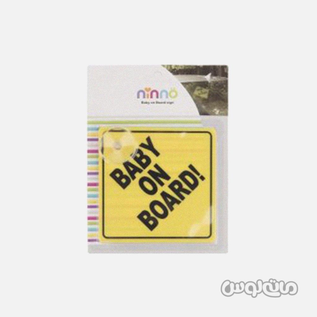 Baby & Infant nino 5002