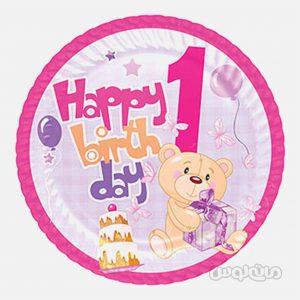 بشقاب کاغذی تولد یک سالگی طرح خرسی (صورتی) بسته 8 تایی رول آپ