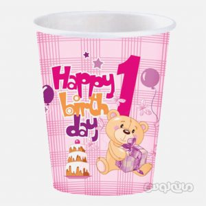 لیوان کاغذی تولد یک سالگی طرح خرسی (صورتی) بسته 8 تایی رول آپ
