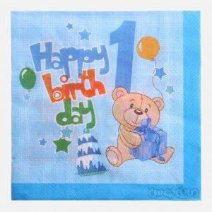 دستمال سفره کاغذی تولد یک سالگی خرسی (آبی) بسته 20 تایی رول آپ