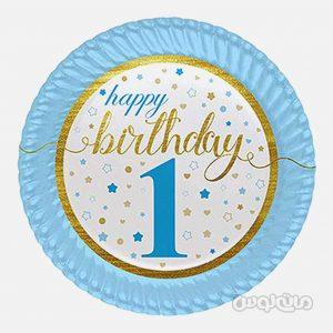 بشقاب کاغذی تولد یک سالگی آبی بسته 8 تایی رول آپ
