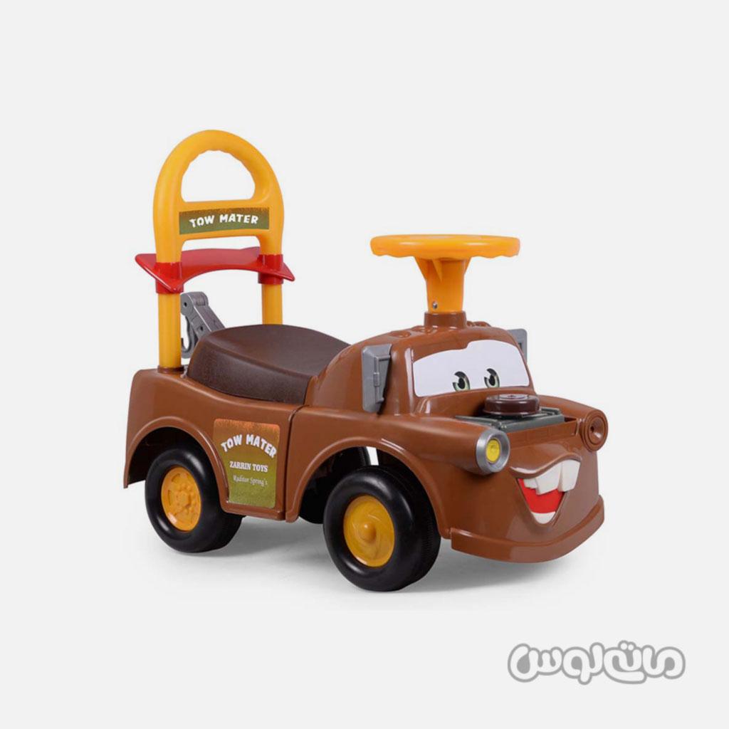 Cars, Aircrafts & Vehicles zarin j4