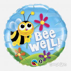 بادکنک 18 اينچ Bee Well کوالاتکس