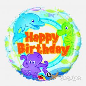 بادکنک 18 اينچ تولدت مبارک حيوانات دريايی کوالاتکس