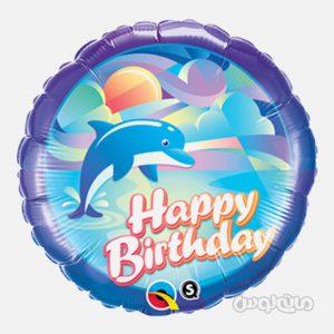 بادکنک 18 اينچ تولدت مبارک دلفين کوالاتکس