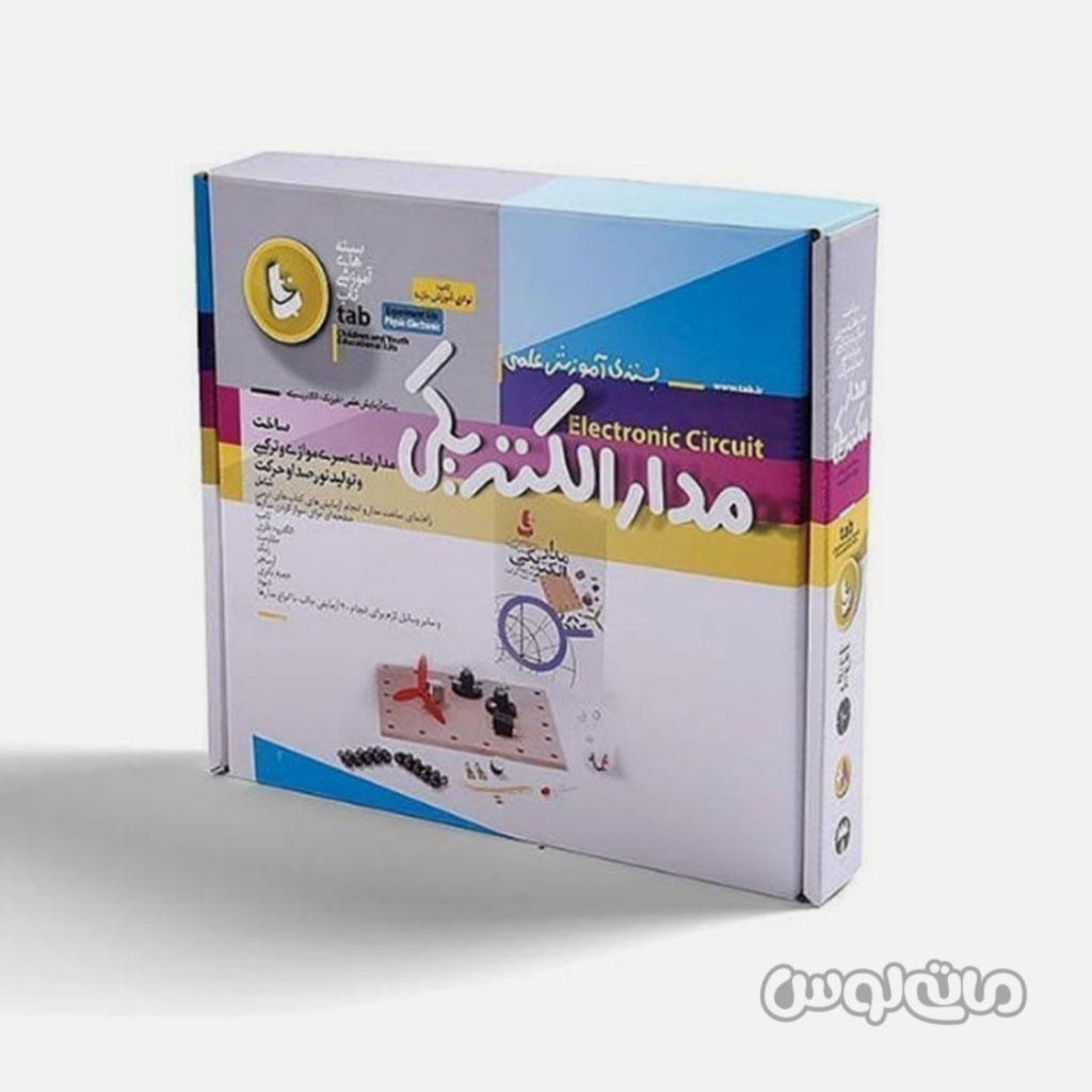 Educational Entesharat Dibayeh 1071