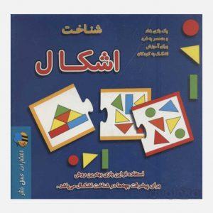 کتاب شناخت اشکال عسل نشر