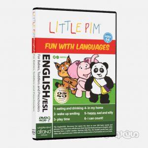 سی دی آموزشی ليتل پيم انتشارات افرند