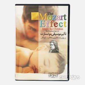 سی دی آموزشی موسيقی موتسارت انتشارات افرند