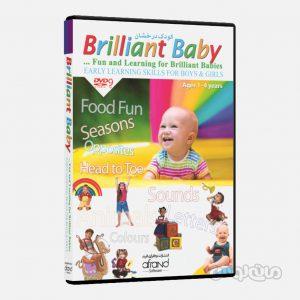 سی دی آموزشی کودک درخشان انتشارات افرند