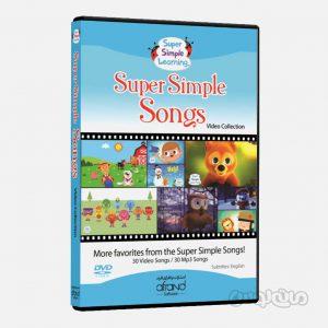سی دی آموزشی شعر های ساده انگليسي انتشارات افرند