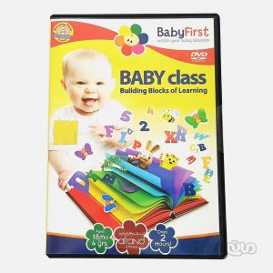 سی دی آموزشی کلاس کودک سری بيبي فرست انتشارات افرند