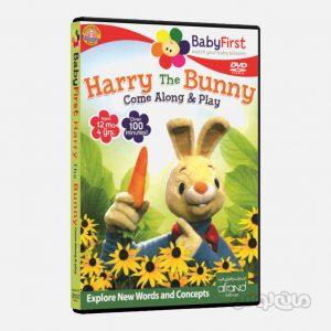 سی دی آموزشی هری خرگوشه سری بيبي فرست انتشارات افرند