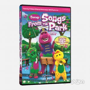 سی دی آموزشی ترانه های پارک سری بارنی انتشارات افرند