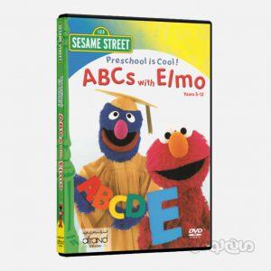 سی دی آموزشی حروف الفبا با المو انتشارات افرند