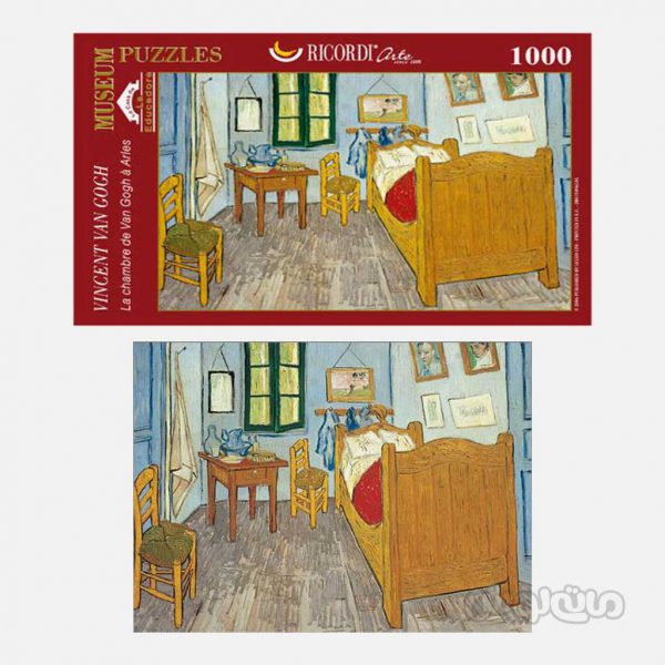 پازل 1000 قطعه اثر هنری 09653 ریکوردی