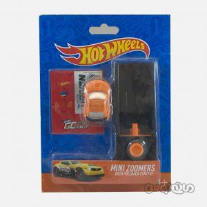 Cars, Aircrafts & Vehicles Mattel 95000