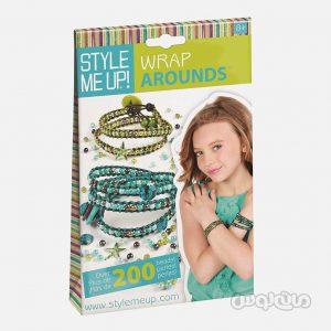 کیت ساخت دستبند AROUNDS استايل مي آپ