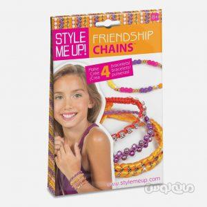 کیت ساخت دستبند CHAINS استايل مي آپ