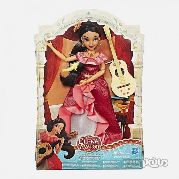عروسک النا همراه با گيتار سری ديزني پرينسس هزبرو