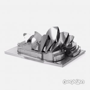 سالن اپراي سيدني سری 3D متال کيت متال ورلد ساختنی