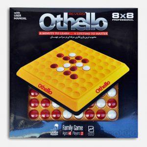 بازی فکری اتللو 8 در 8 جعبه بزرگ فکرانه