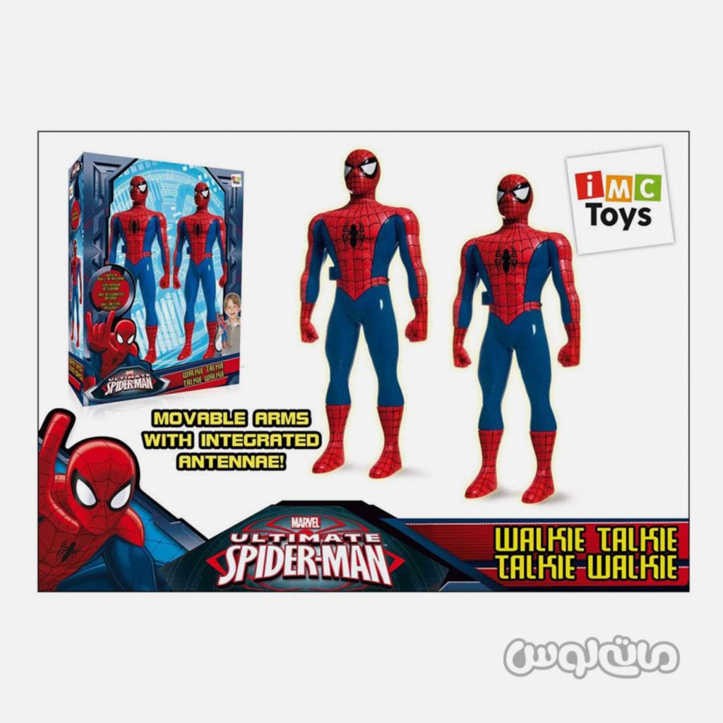 Tech Toys IMC 550131