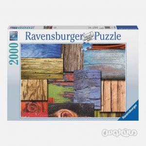 پازل 2000 قطعه ريمايندر رونزبرگر