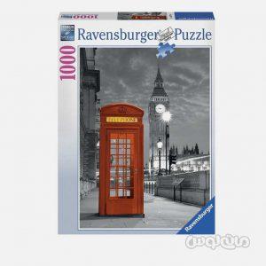 پازل 1000 قطعه نماي خياباني لندن رونزبرگر