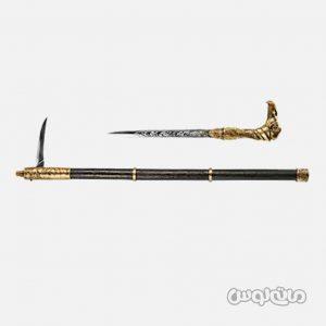 عصا دستي اساسين یوبی سافت