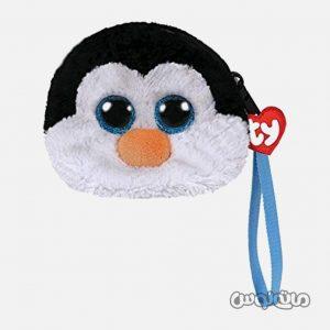 Stuffed & Plush Toys TY 95212