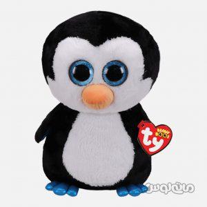 Stuffed & Plush Toys TY 36803