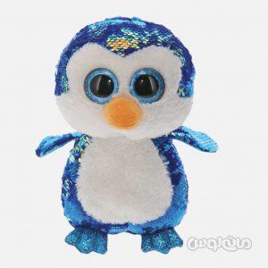 Stuffed & Plush Toys TY 36264