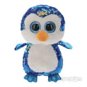 Stuffed & Plush Toys TY 36434