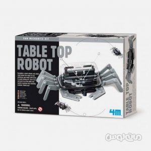 sience robotic 3357