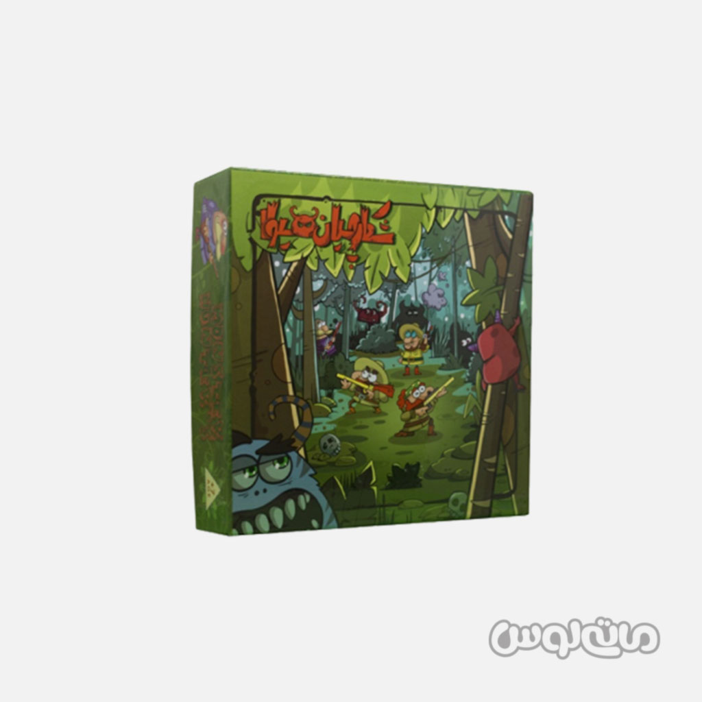 Games & Puzzles Non-Branded 9190