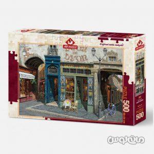 Puzzles Art Puzzle 4203