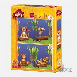 Puzzles Art Puzzle 4202